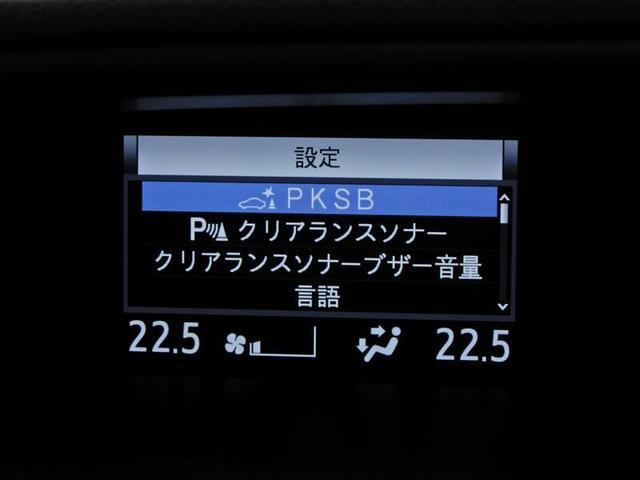 ZS 煌II 衝突被害軽減システム 両側電動スライド オートクルーズコントロール LEDヘッドランプ TCナビ バックカメラ ドラレコ フルセグ DVD再生 CD アルミホイール スマートキー キーレス CVT(9枚目)