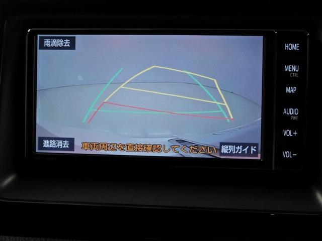 ZS 煌II 衝突被害軽減システム 両側電動スライド オートクルーズコントロール LEDヘッドランプ TCナビ バックカメラ ドラレコ フルセグ DVD再生 CD アルミホイール スマートキー キーレス CVT(10枚目)
