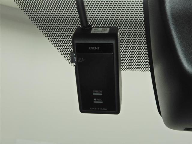 ZS 煌II 衝突被害軽減システム 両側電動スライド オートクルーズコントロール LEDヘッドランプ TCナビ バックカメラ ドラレコ フルセグ DVD再生 CD アルミホイール スマートキー キーレス CVT(12枚目)