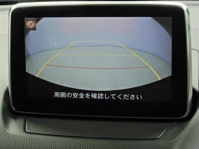 13S 衝突被害軽減システム LEDヘッドランプ メモリーナビ バックカメラ ETC ドラレコ フルセグ ミュージックプレイヤー接続可 DVD再生 CD スマートキー キーレス オートマ(5枚目)