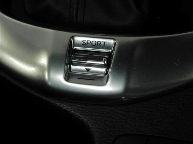 13S 衝突被害軽減システム LEDヘッドランプ メモリーナビ バックカメラ ETC ドラレコ フルセグ ミュージックプレイヤー接続可 DVD再生 CD スマートキー キーレス オートマ(8枚目)