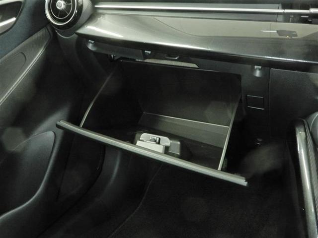 13S 衝突被害軽減システム LEDヘッドランプ メモリーナビ バックカメラ ETC ドラレコ フルセグ ミュージックプレイヤー接続可 DVD再生 CD スマートキー キーレス オートマ(10枚目)