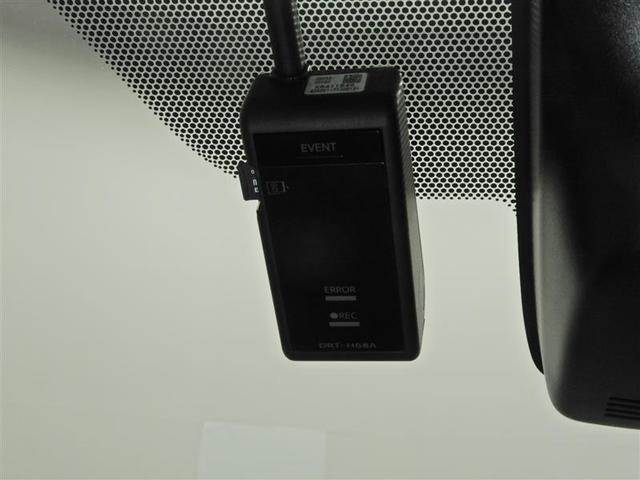 ハイブリッド ファンベースG ハイブリッド 衝突被害軽減システム 両側電動スライド オートクルーズコントロール LEDヘッドランプ ETC ドラレコ TCナビ フルセグ DVD再生 CD スマートキー キーレス オートマ(8枚目)