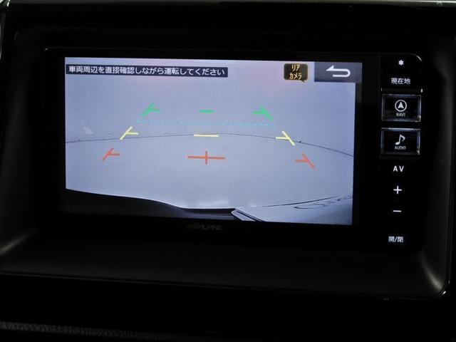 ZS キラメキ ハイブリッド 衝突被害軽減システム 両側電動スライド オートクルーズコントロール LEDヘッドランプ メモリーナビ 後席モニター バックカメラ ETC フルセグ DVD再生 CD アルミホイール(4枚目)