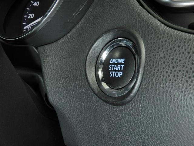 G-T 4WD 衝突被害軽減システム 革シート オートクルーズコントロール LEDヘッドランプ メモリーナビ バックカメラ ETC フルセグ DVD再生 CD アルミホイール スマートキー キーレス CVT(10枚目)