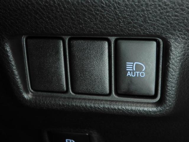 G-T 4WD 衝突被害軽減システム 革シート オートクルーズコントロール LEDヘッドランプ メモリーナビ バックカメラ ETC フルセグ DVD再生 CD アルミホイール スマートキー キーレス CVT(11枚目)