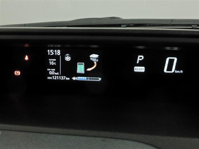 クロスオーバー ハイブリッド 衝突被害軽減システム LEDヘッドランプ メモリーナビ バックカメラ ワンセグ ミュージックプレイヤー接続可 CD アルミホイール スマートキー キーレス オートマ(3枚目)