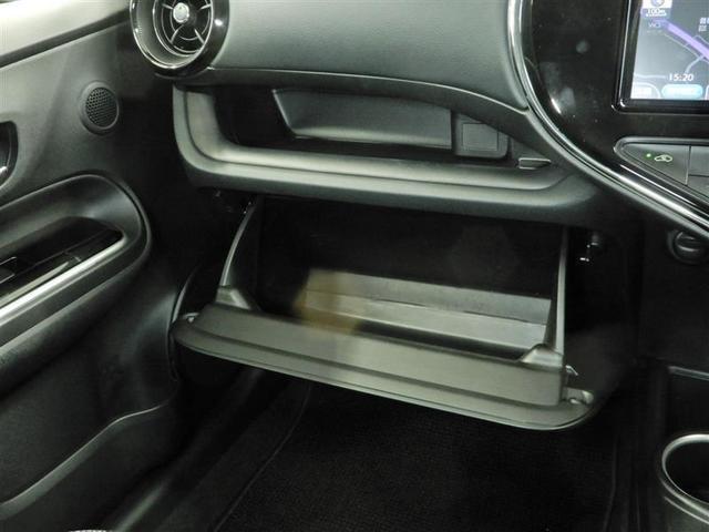 クロスオーバー ハイブリッド 衝突被害軽減システム LEDヘッドランプ メモリーナビ バックカメラ ワンセグ ミュージックプレイヤー接続可 CD アルミホイール スマートキー キーレス オートマ(9枚目)