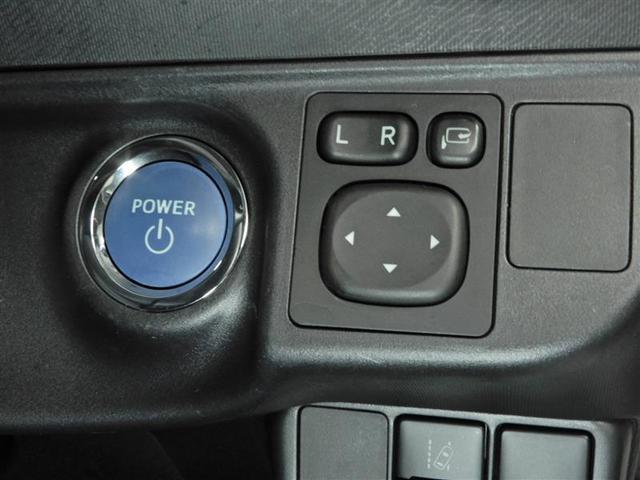クロスオーバー ハイブリッド 衝突被害軽減システム LEDヘッドランプ メモリーナビ バックカメラ ワンセグ ミュージックプレイヤー接続可 CD アルミホイール スマートキー キーレス オートマ(10枚目)