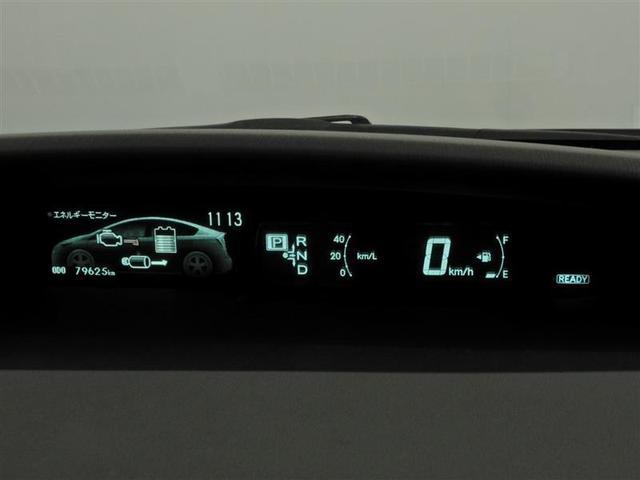 S ハイブリッド HIDヘッドライト HDDナビ バックカメラ ETC フルセグ DVD再生 CD アルミホイール スマートキー キーレス オートマ(3枚目)