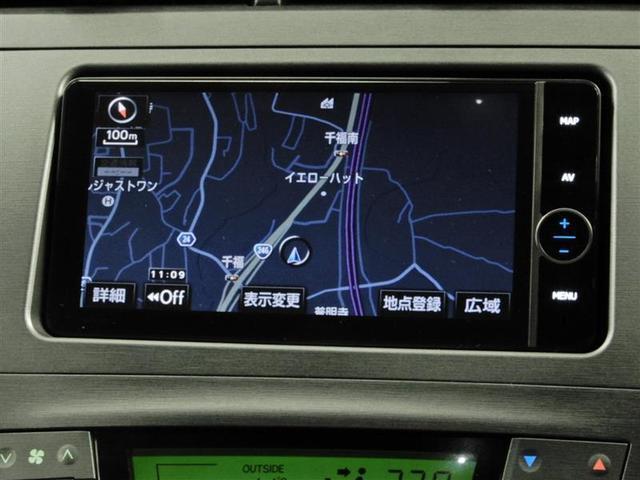 S ハイブリッド HIDヘッドライト HDDナビ バックカメラ ETC フルセグ DVD再生 CD アルミホイール スマートキー キーレス オートマ(4枚目)