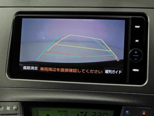 S ハイブリッド HIDヘッドライト HDDナビ バックカメラ ETC フルセグ DVD再生 CD アルミホイール スマートキー キーレス オートマ(5枚目)