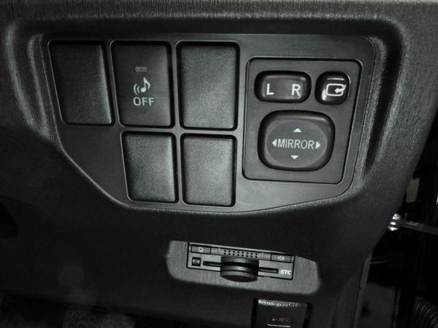 S ハイブリッド HIDヘッドライト HDDナビ バックカメラ ETC フルセグ DVD再生 CD アルミホイール スマートキー キーレス オートマ(11枚目)