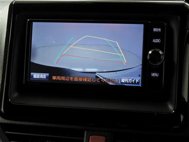 ZS 煌 衝突被害軽減システム 両側電動スライド オートクルーズコントロール LEDヘッドランプ TCナビ バックカメラ ETC フルセグ DVD再生 CD アルミホイール スマートキー キーレス CVT(5枚目)
