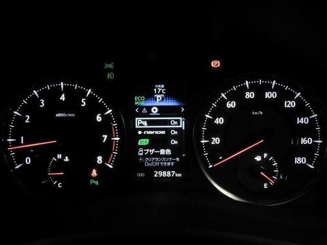 2.5Z Gエディション 両側電動スライド オートクルーズコントロール LEDヘッドランプ 後席モニター TCナビ バックカメラ ETC フルセグ DVD再生 CD アルミホイール スマートキー キーレス 電動シート CVT(3枚目)