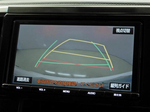 2.5Z Gエディション 両側電動スライド オートクルーズコントロール LEDヘッドランプ 後席モニター TCナビ バックカメラ ETC フルセグ DVD再生 CD アルミホイール スマートキー キーレス 電動シート CVT(4枚目)