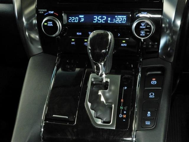 2.5Z Gエディション 両側電動スライド オートクルーズコントロール LEDヘッドランプ 後席モニター TCナビ バックカメラ ETC フルセグ DVD再生 CD アルミホイール スマートキー キーレス 電動シート CVT(5枚目)