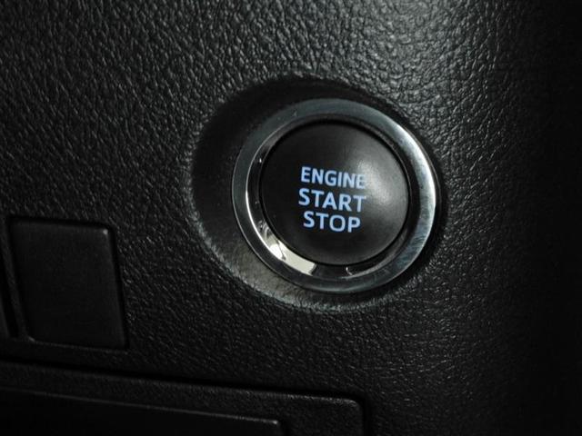 2.5Z Gエディション 両側電動スライド オートクルーズコントロール LEDヘッドランプ 後席モニター TCナビ バックカメラ ETC フルセグ DVD再生 CD アルミホイール スマートキー キーレス 電動シート CVT(10枚目)