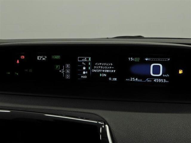 A ハイブリッド 衝突被害軽減システム オートクルーズコントロール LEDヘッドランプ メモリーナビ バックカメラ ETC フルセグ DVD再生 CD アルミホイール スマートキー キーレス オートマ(4枚目)