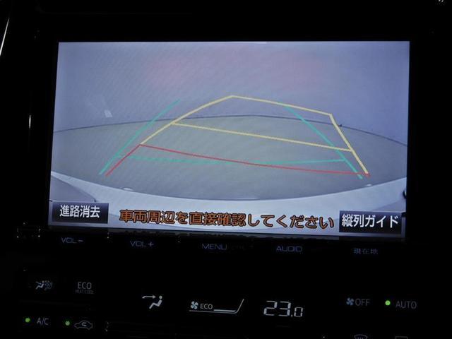 A ハイブリッド 衝突被害軽減システム オートクルーズコントロール LEDヘッドランプ メモリーナビ バックカメラ ETC フルセグ DVD再生 CD アルミホイール スマートキー キーレス オートマ(6枚目)
