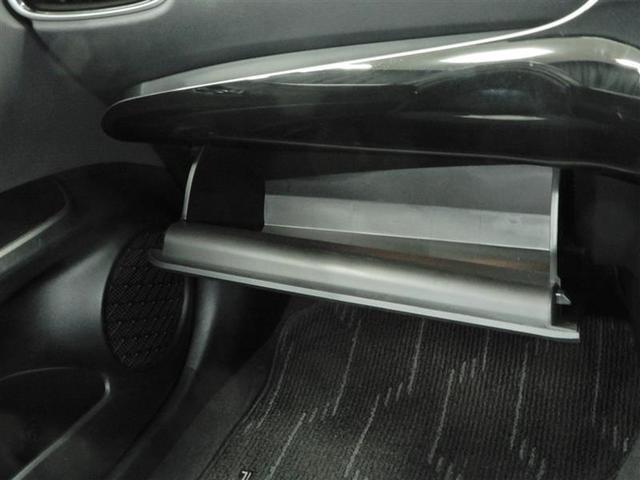 A ハイブリッド 衝突被害軽減システム オートクルーズコントロール LEDヘッドランプ メモリーナビ バックカメラ ETC フルセグ DVD再生 CD アルミホイール スマートキー キーレス オートマ(8枚目)
