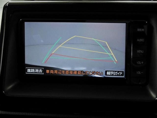 ZS 煌 衝突被害軽減システム 両側電動スライド LEDヘッドランプ メモリーナビ バックカメラ フルセグ DVD再生 CD アルミホイール スマートキー キーレス CVT オートマ Wエアコン(5枚目)