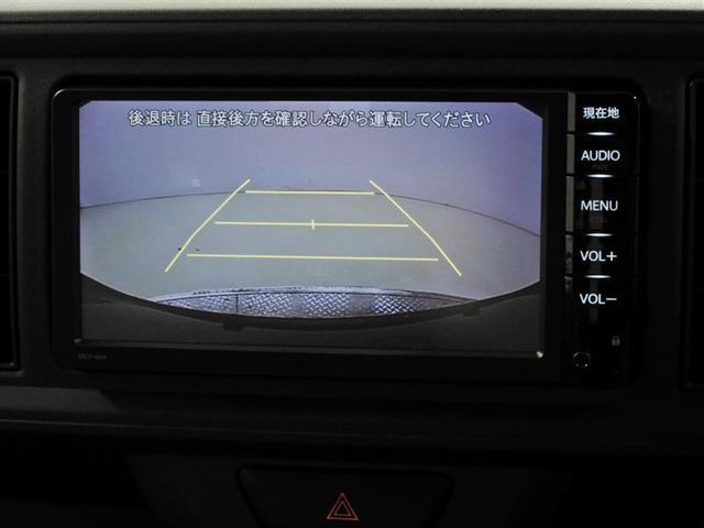 X LパッケージS 衝突被害軽減システム メモリーナビ バックカメラ ETC ワンセグ CD スマートキー キーレス CVT オートマ(5枚目)