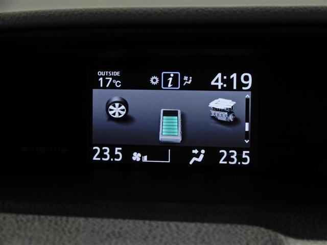 V ハイブリッド 両側電動スライド オートクルーズコントロール LEDヘッドランプ メモリーナビ 後席モニター バックカメラ ETC フルセグ DVD再生 CD アルミホイール スマートキー キーレス(4枚目)
