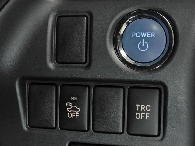 V ハイブリッド 両側電動スライド オートクルーズコントロール LEDヘッドランプ メモリーナビ 後席モニター バックカメラ ETC フルセグ DVD再生 CD アルミホイール スマートキー キーレス(11枚目)