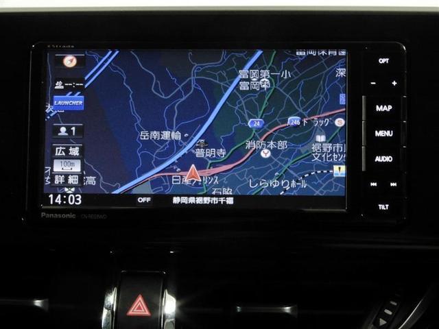 G-T 4WD 衝突被害軽減システム オートクルーズコントロール LEDヘッドランプ メモリーナビ バックカメラ ETC フルセグ ミュージックプレイヤー接続可 DVD再生 CD アルミホイール スマートキー(4枚目)