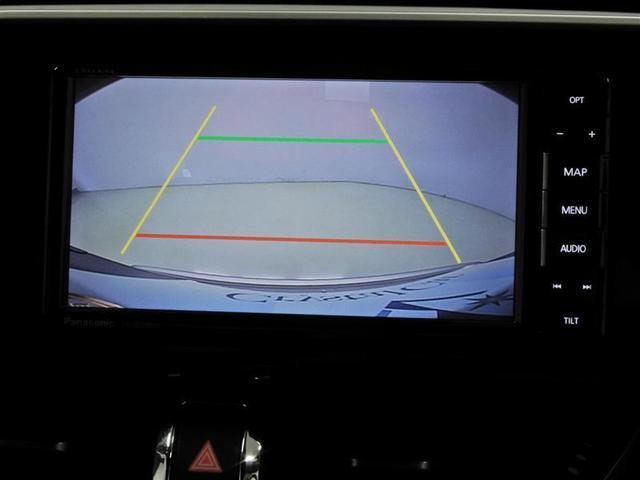 G-T 4WD 衝突被害軽減システム オートクルーズコントロール LEDヘッドランプ メモリーナビ バックカメラ ETC フルセグ ミュージックプレイヤー接続可 DVD再生 CD アルミホイール スマートキー(5枚目)