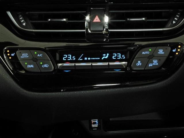 G-T 4WD 衝突被害軽減システム オートクルーズコントロール LEDヘッドランプ メモリーナビ バックカメラ ETC フルセグ ミュージックプレイヤー接続可 DVD再生 CD アルミホイール スマートキー(6枚目)
