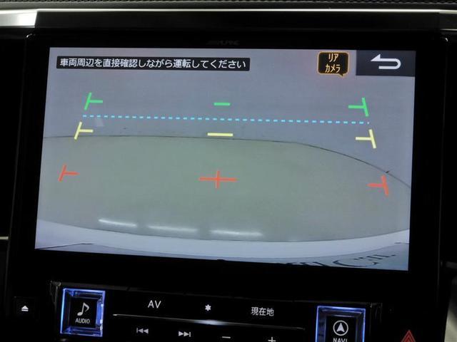 2.5Z Gエディション 衝突被害軽減システム 両側電動スライド オートクルーズコントロール LEDヘッドランプ メモリーナビ バックカメラ ETC ドラレコ フルセグ ミュージックプレイヤー接続可 DVD再生 CD(5枚目)