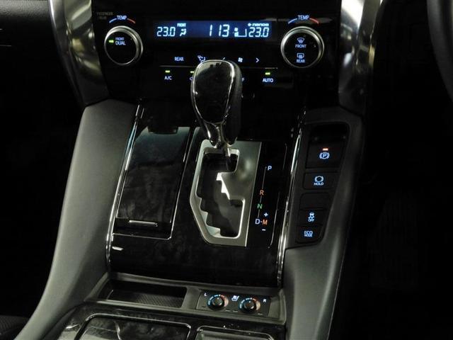 2.5Z Gエディション 衝突被害軽減システム 両側電動スライド オートクルーズコントロール LEDヘッドランプ メモリーナビ バックカメラ ETC ドラレコ フルセグ ミュージックプレイヤー接続可 DVD再生 CD(6枚目)