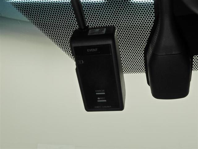 2.5Z Gエディション 衝突被害軽減システム 両側電動スライド オートクルーズコントロール LEDヘッドランプ メモリーナビ バックカメラ ETC ドラレコ フルセグ ミュージックプレイヤー接続可 DVD再生 CD(9枚目)