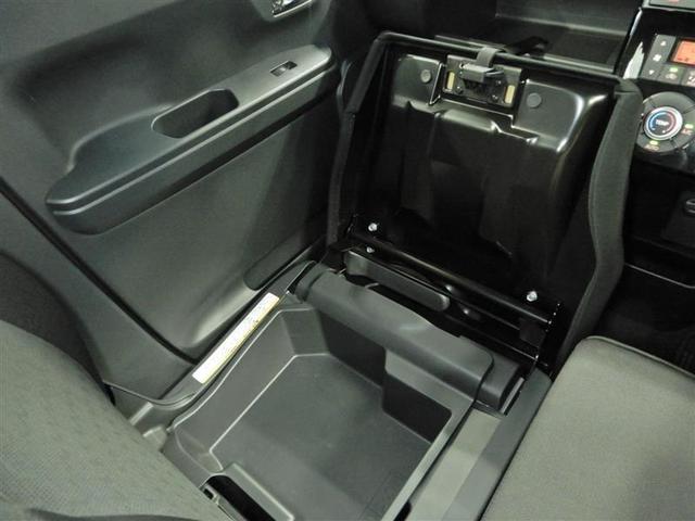 Gターボ SAII 衝突被害軽減システム 両側電動スライド LEDヘッドランプ メモリーナビ バックカメラ ETC ワンセグ ミュージックプレイヤー接続可 CD アルミホイール スマートキー キーレス CVT オートマ(8枚目)