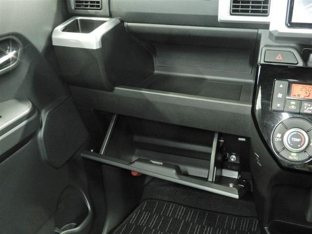 Gターボ SAII 衝突被害軽減システム 両側電動スライド LEDヘッドランプ メモリーナビ バックカメラ ETC ワンセグ ミュージックプレイヤー接続可 CD アルミホイール スマートキー キーレス CVT オートマ(9枚目)