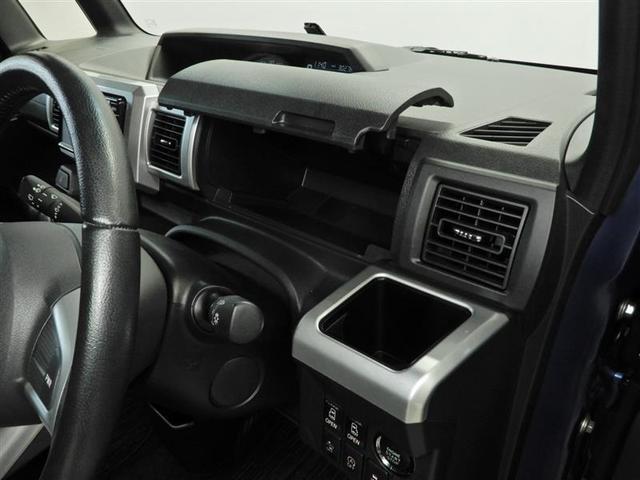 Gターボ SAII 衝突被害軽減システム 両側電動スライド LEDヘッドランプ メモリーナビ バックカメラ ETC ワンセグ ミュージックプレイヤー接続可 CD アルミホイール スマートキー キーレス CVT オートマ(11枚目)