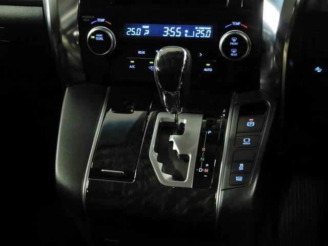 2.5Z 衝突被害軽減システム 両側電動スライド オートクルーズコントロール LEDヘッドランプ メモリーナビ 後席モニター バックカメラ ETC フルセグ DVD再生 CD アルミホイール スマートキー(6枚目)