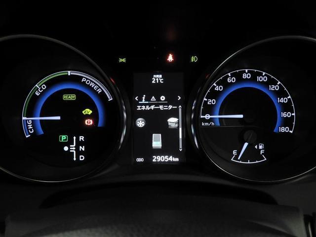 ハイブリッド ・・・7月のイベント車・・・ ハイブリッド LEDヘッドランプ メモリーナビ バックカメラ ETC フルセグ DVD再生 CD アルミホイール スマートキー(3枚目)