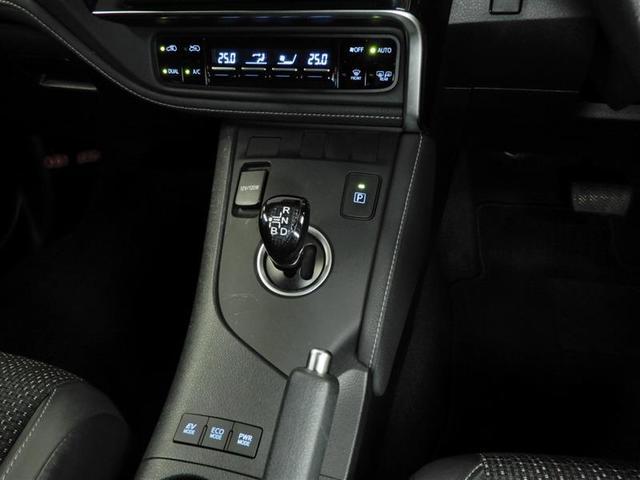 ハイブリッド ・・・7月のイベント車・・・ ハイブリッド LEDヘッドランプ メモリーナビ バックカメラ ETC フルセグ DVD再生 CD アルミホイール スマートキー(6枚目)