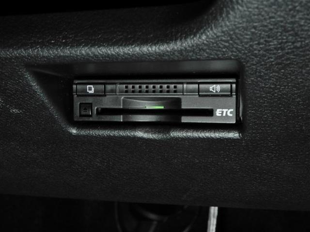ハイブリッド ・・・7月のイベント車・・・ ハイブリッド LEDヘッドランプ メモリーナビ バックカメラ ETC フルセグ DVD再生 CD アルミホイール スマートキー(11枚目)