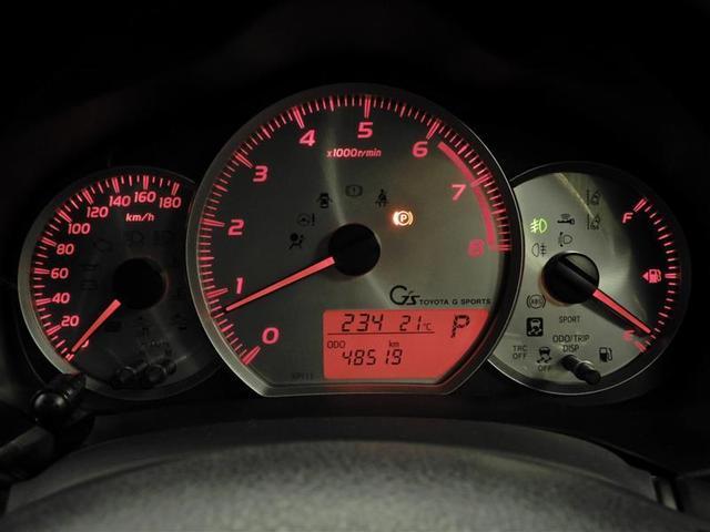 RS G's スマートパッケージ 衝突被害軽減システム HIDヘッドライト メモリーナビ ETC ドラレコ フルセグ DVD再生 CD アルミホイール スマートキー キーレス CVT オートマ(3枚目)