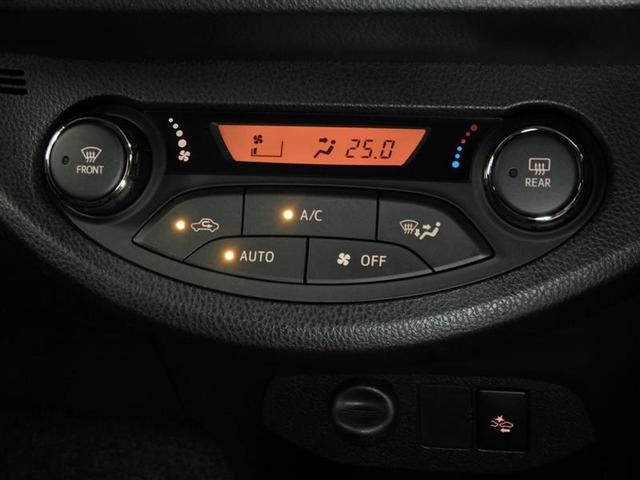 RS G's スマートパッケージ 衝突被害軽減システム HIDヘッドライト メモリーナビ ETC ドラレコ フルセグ DVD再生 CD アルミホイール スマートキー キーレス CVT オートマ(5枚目)