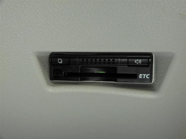 ハイブリッドG ハイブリッド 衝突被害軽減システム 両側電動スライド LEDヘッドランプ ETC アルミホイール スマートキー キーレス CVT オートマ(10枚目)