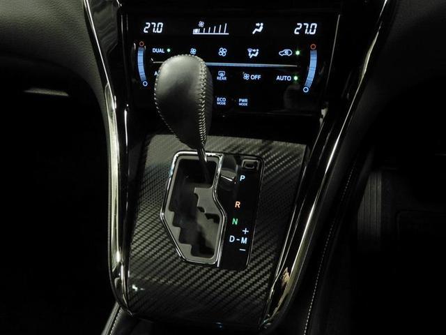 エレガンス G's LEDヘッドランプ メモリーナビ バックカメラ ETC ドラレコ フルセグ ミュージックプレイヤー接続可 DVD再生 CD アルミホイール スマートキー キーレス 電動シート CVT オートマ(6枚目)