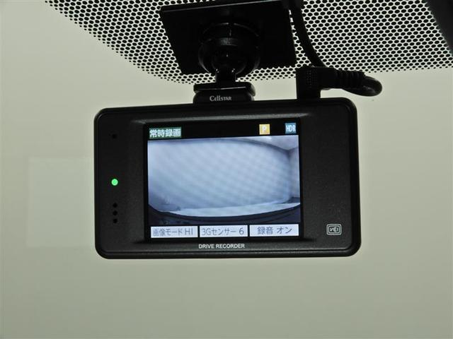 エレガンス G's LEDヘッドランプ メモリーナビ バックカメラ ETC ドラレコ フルセグ ミュージックプレイヤー接続可 DVD再生 CD アルミホイール スマートキー キーレス 電動シート CVT オートマ(9枚目)