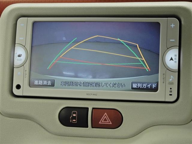 Y 電動スライドドア メモリーナビ バックカメラ ETC ワンセグ ミュージックプレイヤー接続可 CD スマートキー キーレス CVT オートマ(5枚目)