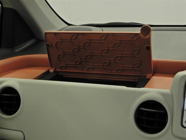Y 電動スライドドア メモリーナビ バックカメラ ETC ワンセグ ミュージックプレイヤー接続可 CD スマートキー キーレス CVT オートマ(8枚目)