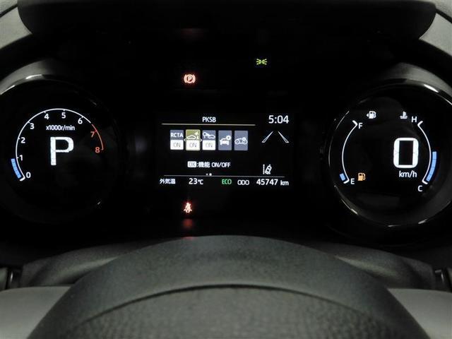 Z 衝突被害軽減システム オートクルーズコントロール LEDヘッドランプ TCナビ パノラミックビューモニター ETC スマートキー キーレス CVT オートマ(3枚目)